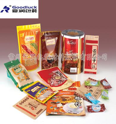 mod.pe是什么材质_食品包装袋一般是什么材质?