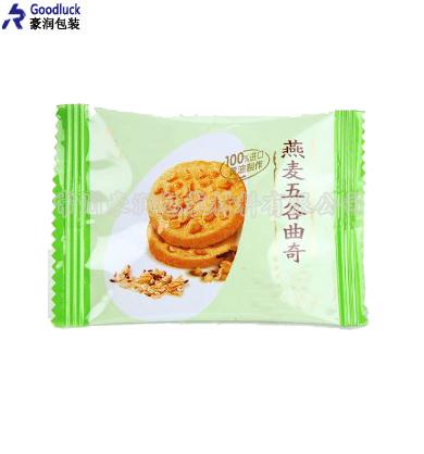 曲奇饼干包装袋
