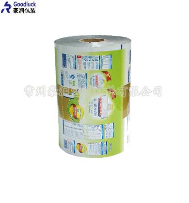 奶粉铝箔包装卷膜