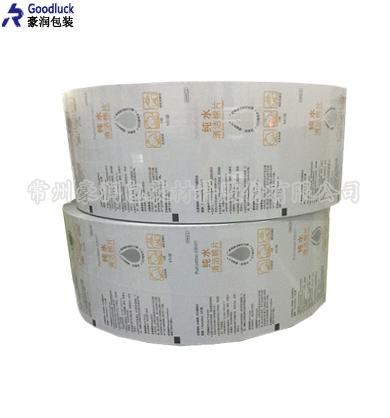 清洁棉片包装膜