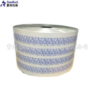 酒精棉包装卷膜
