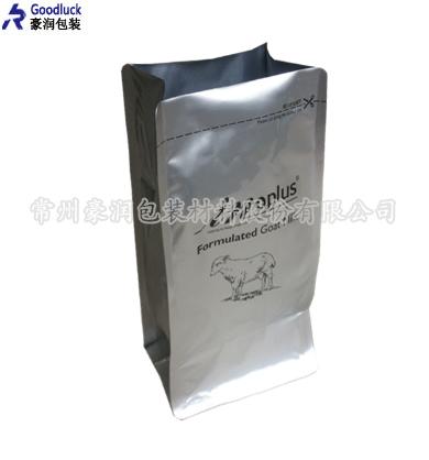 羊奶粉包装袋 羊奶粉方底铝箔袋