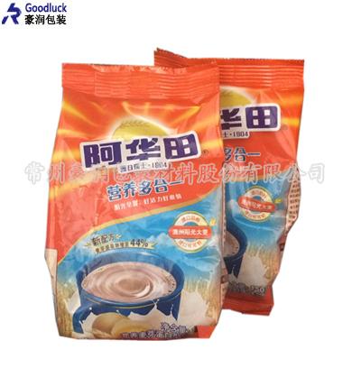 零食包装袋