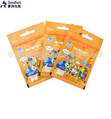 保健品包装袋