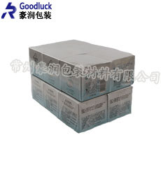 bopp包装膜