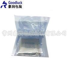 电子产品包装