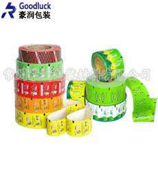 纸塑复合膜