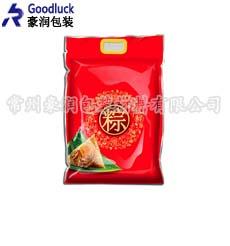 肉粽包装袋
