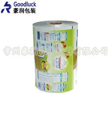 宝宝粉剂包装铝膜