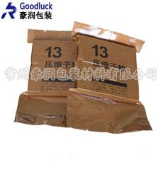 军品干粮包装袋