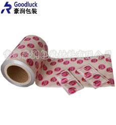 避孕套包装膜