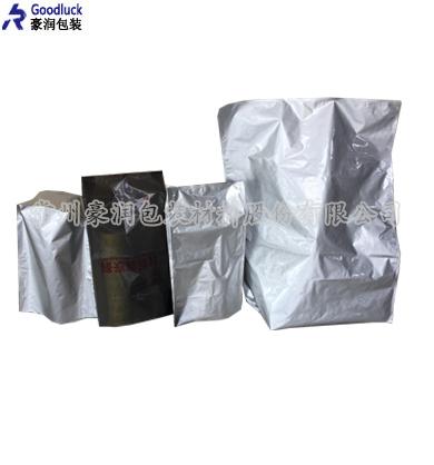 25KG塑料粒子包装袋