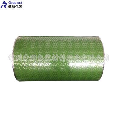 镀铝复合膜