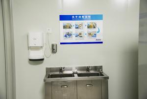 十万级净化车间洗手池