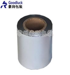 铝箔易撕膜