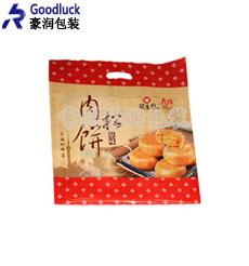 肉松饼包装袋
